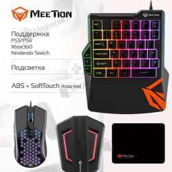 Игровой набор 4 в 1 Meetion 4in1MT-C0015В геймерский набор клавиатура и мышь для консоли PS4 PS3 Xbox