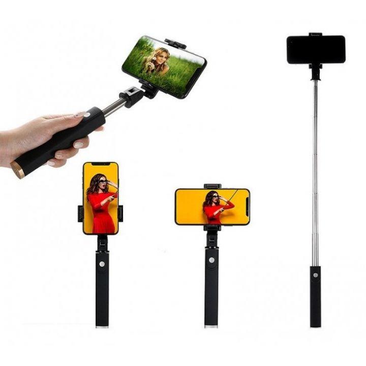 Монопод для селфи беспроводной селфи палка с пультом ДУ для телефона Selfie Stick K09 Bluetooth