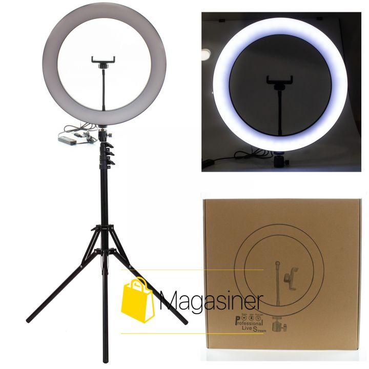 Кольцевая лампа (селфи кольцо) 36 см с штативом 2м для блогера / селфи / фотографа / визажиста (1147-tg)