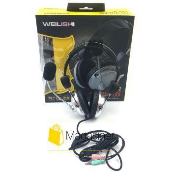 Игровые наушники с микрофоном Weilishi W-892 проводные (1188)