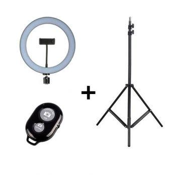 Набор блогера 2 в 1 Кольцевая LED лампа 33 см с держателем для телефона Селфи кольцо. Кольцевой свет LC-330 +Подарок Штатив 2,1 м + bluetooth пульт (1253-01)