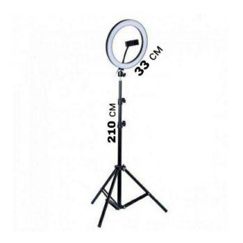 Кольцевая LED лампа Ring Light 33 см с держателем для смартфона на штативе 210 см