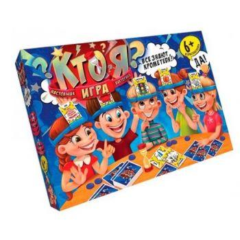 Настольная игра викторина для всей семьи Кто я?  большая Danko toys HIM-01-01