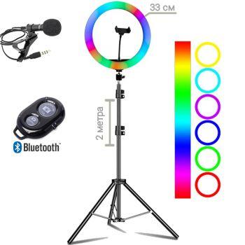 Набор блогера 4в1 Кольцевая лампа диаметром RGB 33см со штативом 2м + микрофон петличка + пульт Bluetooth