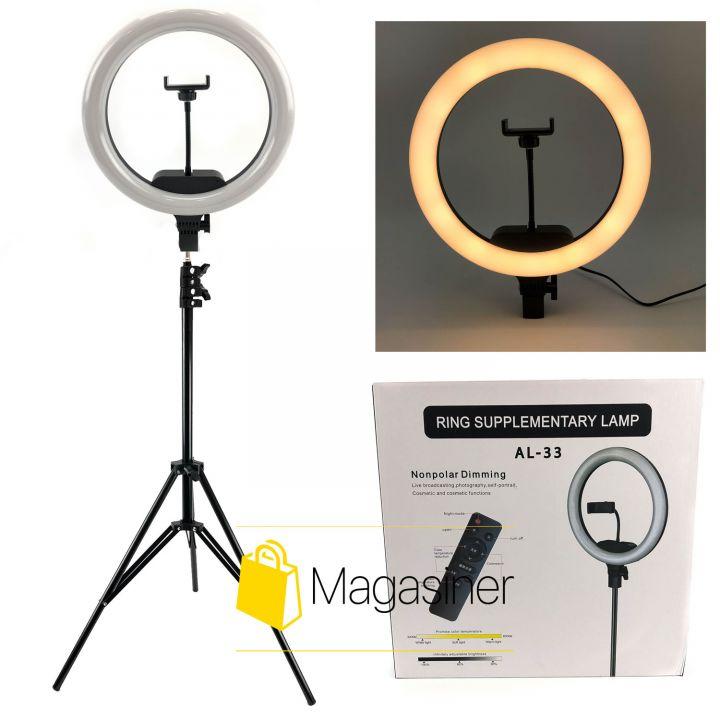 Кольцевая лампа (селфи кольцо) 33 см AL-33 с пультом для блогера и штативом 2 метра / селфи / фотографа / визажиста (1303-tg)