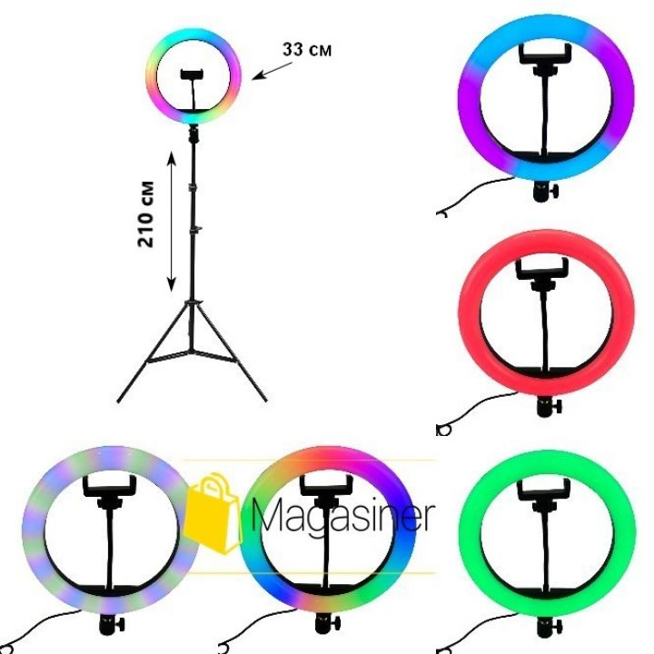 Кольцевая LED лампа RGB диаметром 33 см, штативом 2 метра и с держателем для телефона шириной 6-9,5 см