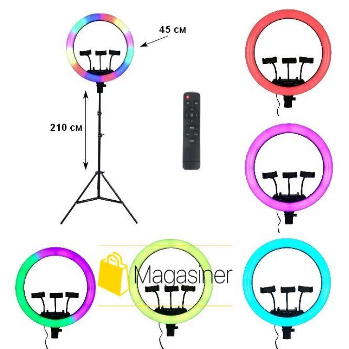Кольцевая LED лампа 45 см Пульт Дистанционного Управления Набор для блогера 16 световых схем Ring Light RGB LED MJ 18 + Подарок Штатив 210 см (1629)