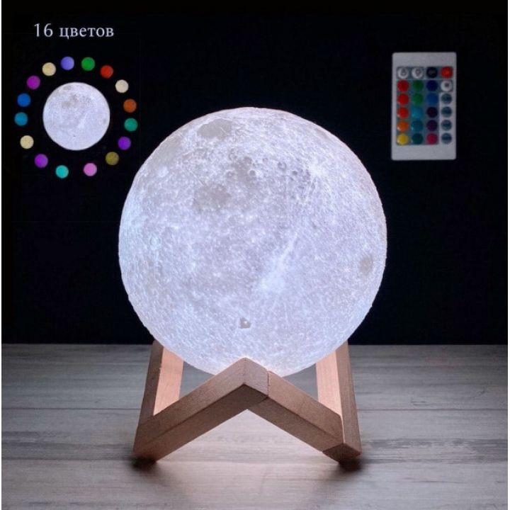 """Настольный 3D светильник-ночник """"Луна"""" 15 см 16 цветов + Пульт ДУ 3DTOYSLAMP"""