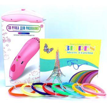 Детская ручка для рисования беспроводная 3D Pen WM-9901 с трафаретами и набором пластика Розовая