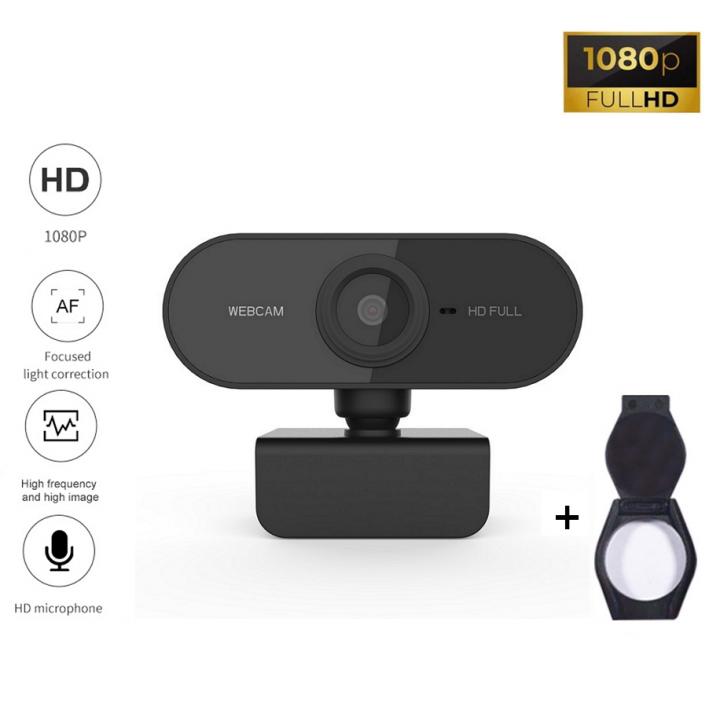 Веб-камера Full HD 1080p (1920x1080) с встроенным микрофоном вебкамера c автофокусом для ПК компьютера UTM Webcam (SJ-PC001) + колпачок-крышка на объектив