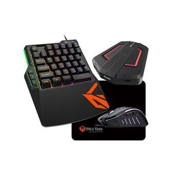 Игровой проводный комплект клавиатура и мышка  Meetion 4in1MT-C0015В для ps4 ps3 xbox 360 геймерский комплект черный c RGB подсветкой