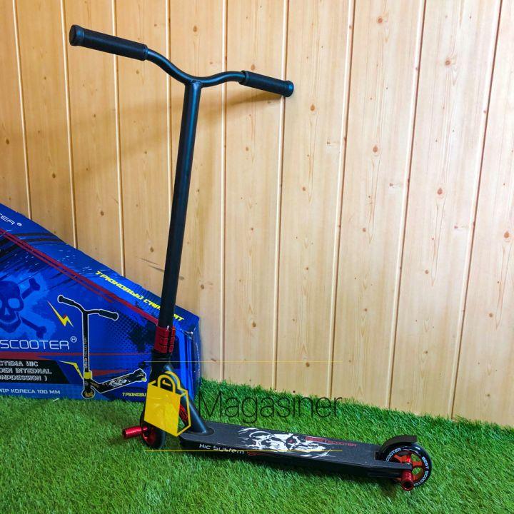 Самокат трюковый с алюминиевыми колесами 2 пеги в комплекте Best Scooter красный (DIMSA-028-1N), Черный с красным