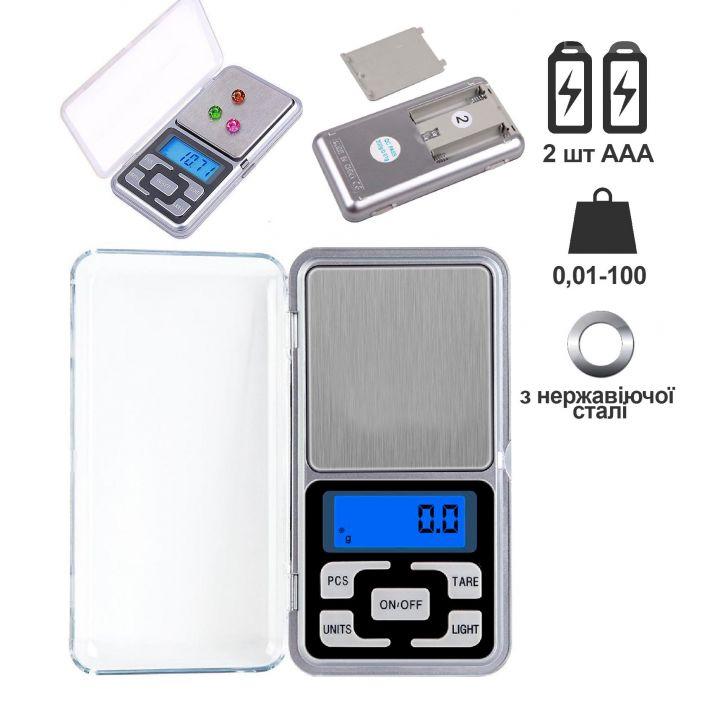 Электронные карманные ювелирные весы мини pocket scale mh-100, 100 г, шаг - 0,01 грамм