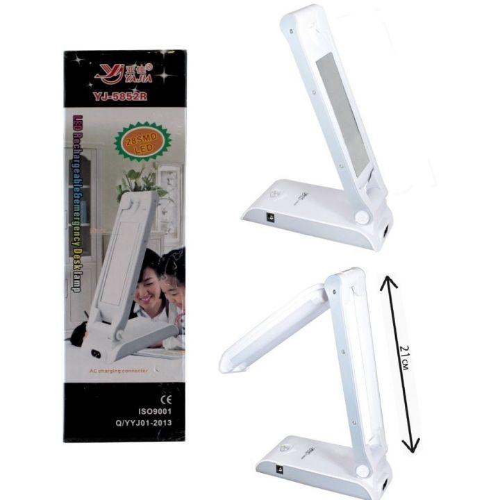 Настольная аккумуляторная светодиодная лампа Yajia YJ-5852RT 28 SMD LED Солнечная батарея