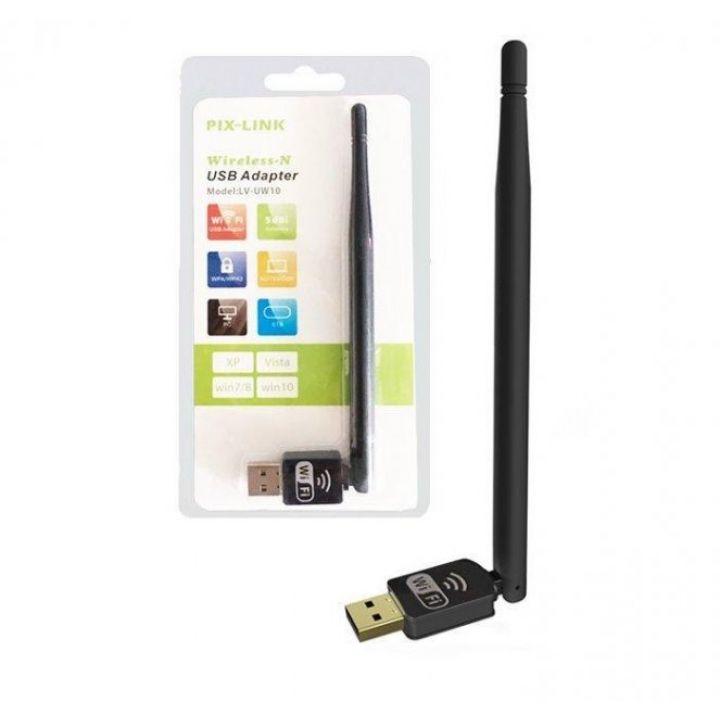 USB WiFi Адаптер Pix-Link 150 Мбит/сек 2.4 GHz LV-UW10 антенна усиления сигнала