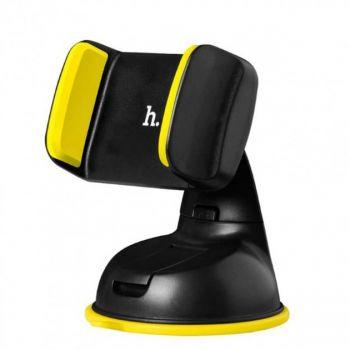 Автодержатель универсальный Hoco CA5 держатель на приборную панель лобовое скло для телефона c вакуумними присосками автомобильный холдер черно-зеленый