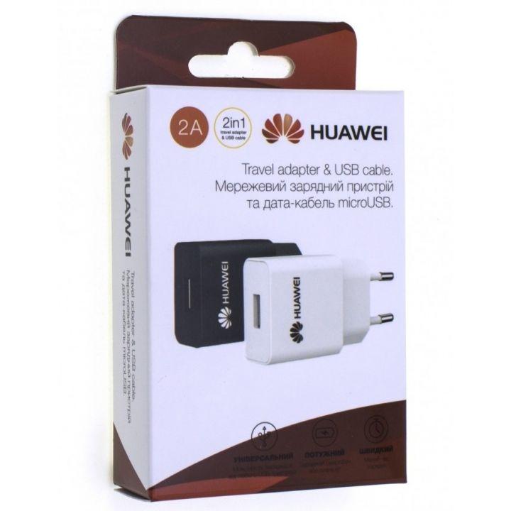 Сетевое зарядное устройство Huawei YJ-06 2A кабель micro USB черный