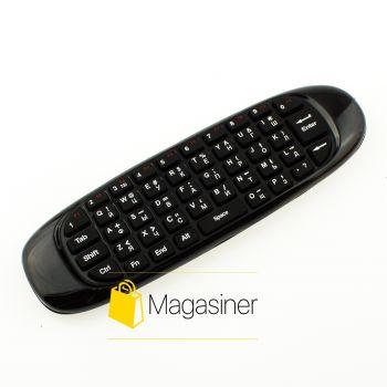 Air mouse Пульт C120 (TK668) с клавиатурой Black (56-tg)
