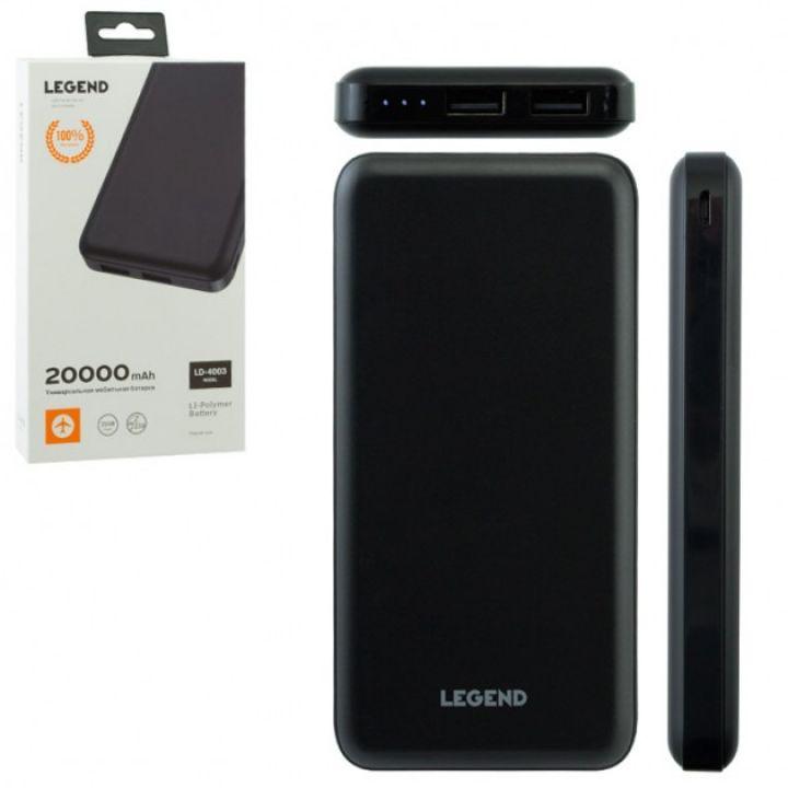 Портативный Power Bank Legend LD-4003 20000 mah внешний аккумулятор павербанк