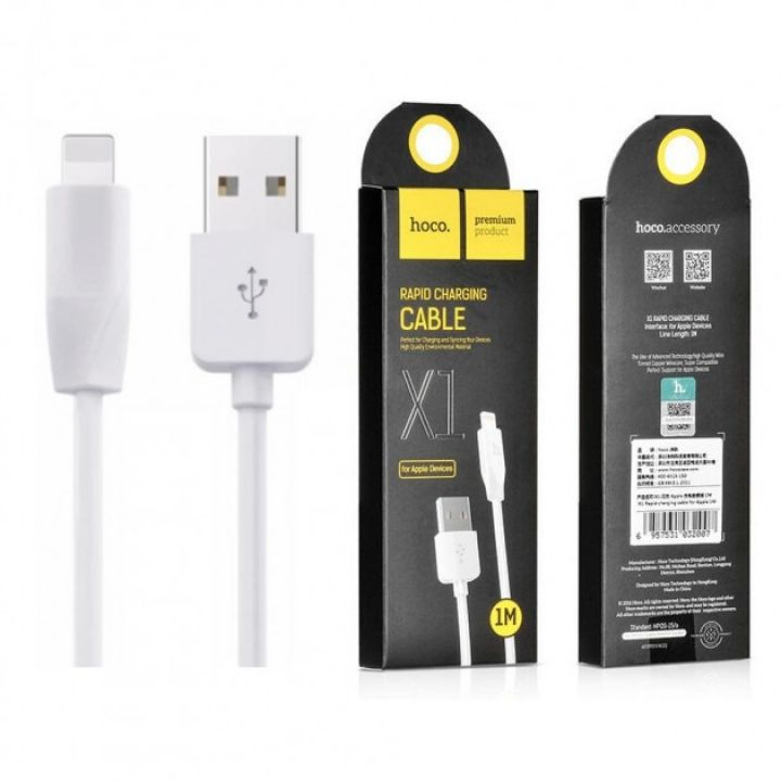 USB кабель для зарядки смартфона Hoco X1 Rapid Charging Cable iPhone Lightning 1m White