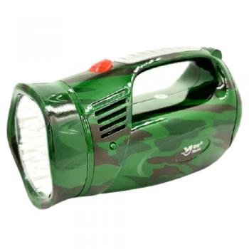 Фонарь ручной аккумуляторный Luxury YJ-2809 прожекторный cветодиодный кемпинговый светильник